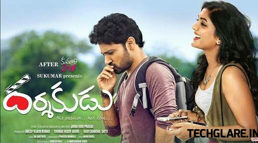DARSHAKUDU REVIEW TECHGLARE